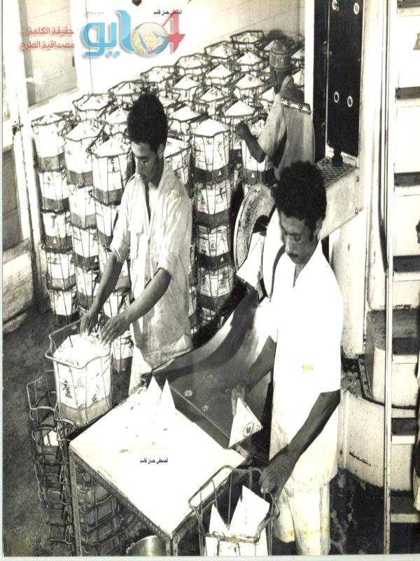 2a6d1d592 ... بل بالعكس تم نهب هذه المصانع لصالح تجار شماليين ولم يضمنوا الوظيفة  لعمال تلك المصانع التي أسهمت بفعالية في اقتصاد جمهورية اليمن الديمقراطية  الشعبية ...