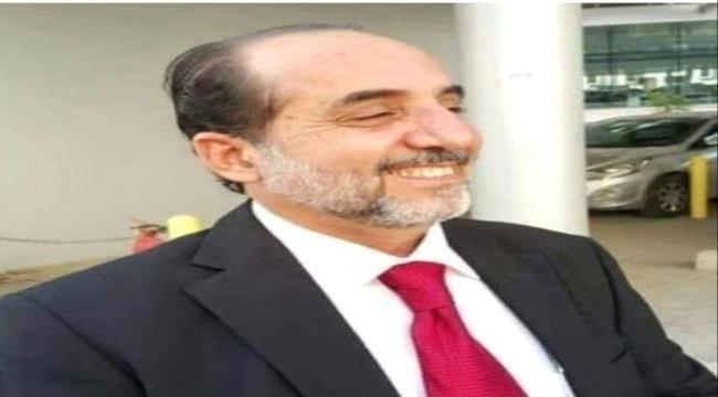 وزارة العدل تعلن اعتزامها أصدار قرارات لتعديل النظام في المعهد العالي للقضاء