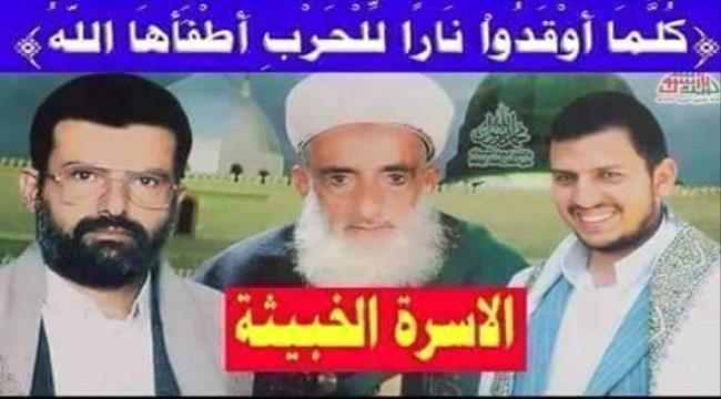 اخبار وتقارير باحث أردني عبدالملك الحـوثي يعود اصله الى مسيلمة الكذاب