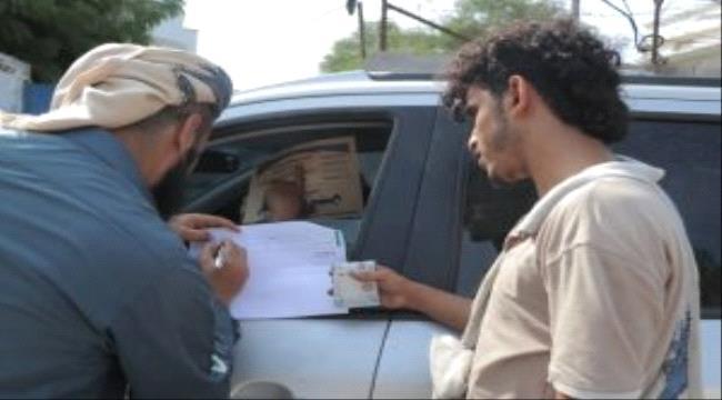 بتوجيهات التحالف..الدعم والاسناد يقدم مكرمة مالية لاسر شهداء مدنيين في عدن وابين