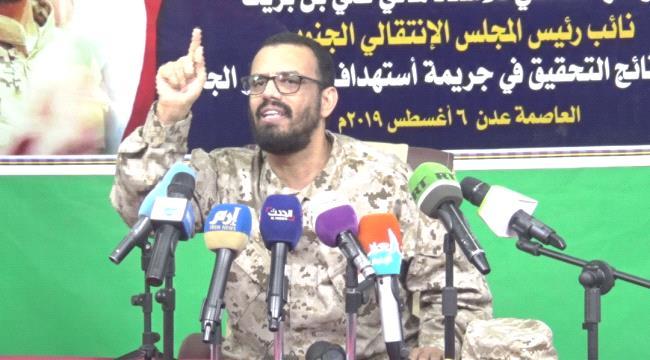 نائب رئيس الانتقالي الجنوبي يعلق على الهجمات #الحـوثية ضد المنشئات النفطية #السعـودية