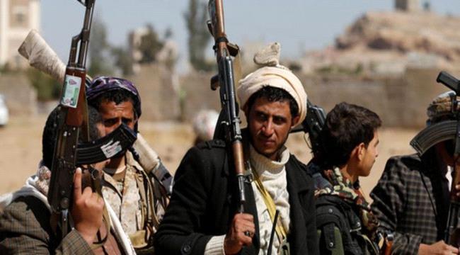 بحجة إيواء عناصر المقاومة..مليشيا #الحـوثي تنفذ اعدامات ميدانية شمال #الضـالع