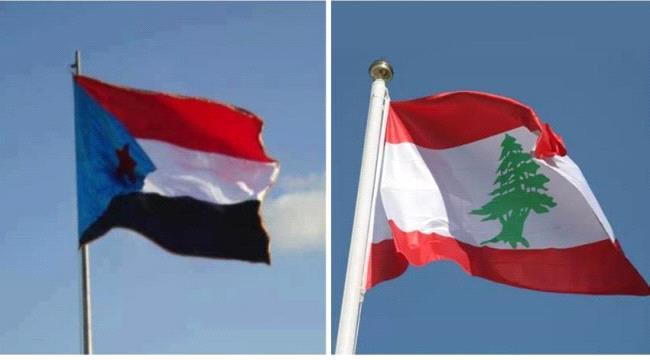 اخبار وتقارير هكذا كانت ردة فعل النخب الجنوبية تجاه ما تعرض له الشعب اللبناني