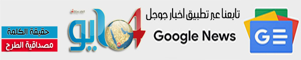 Google-News.jpg